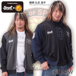 新日本プロレス×SOUL SPORTSコラボ MA-1風ジャージジャケット ブラック/ネイビー|soul-sports