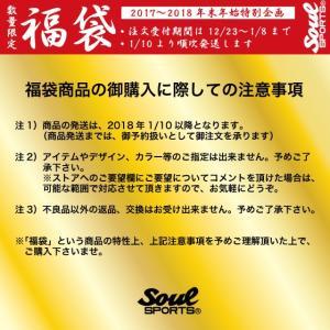 SOUL SPORTS Yahoo!店限定福袋! 超豪華5点入り! 数量限定!|soul-sports|04