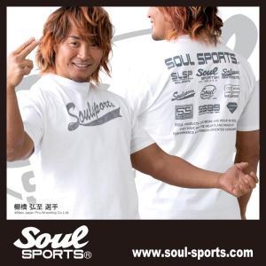 SOUL SPORTSオリジナル フェス風集合ロゴ半袖Tシャツ ブラック/ホワイト|soul-sports|03