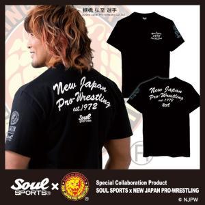新日本プロレス×SOUL SPORTSコラボ 英字筆記体ロゴ半袖Tシャツ ブラック 2018新作 soul-sports