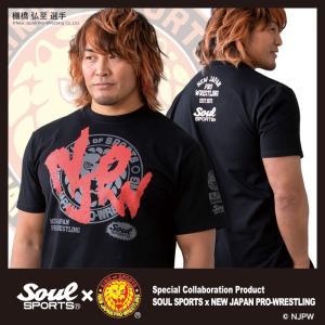 新日本プロレス×SOUL SPORTSコラボ NJPWデカロゴ半袖Tシャツ ブラック 2018新作|soul-sports|02