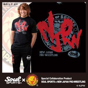 新日本プロレス×SOUL SPORTSコラボ NJPWデカロゴ半袖Tシャツ ブラック 2018新作|soul-sports|03
