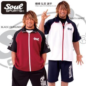 SOUL SPORTSオリジナル ラグラン切替半袖ジャージ上下セット2018新作 ブラック×バーガンディー/ネイビー×ホワイト|soul-sports