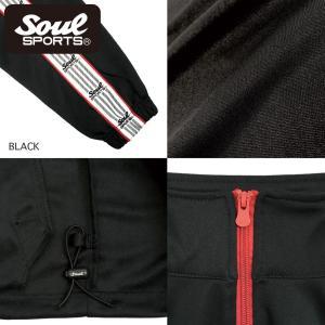 SOUL SPORTSオリジナル 袖テープ付きジャージ上下セット 2018新作 ブラック/ネイビー|soul-sports|04