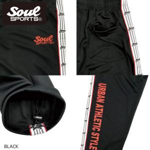 SOUL SPORTSオリジナル 袖テープ付きジャージ上下セット 2018新作 ブラック/ネイビー|soul-sports|06