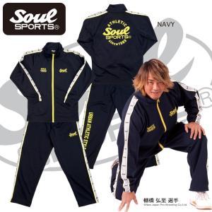 SOUL SPORTSオリジナル 袖テープ付きジャージ上下セット 2018新作 ブラック/ネイビー|soul-sports|07