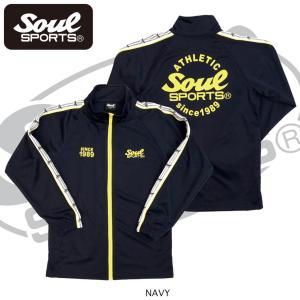 SOUL SPORTSオリジナル 袖テープ付きジャージ上下セット 2018新作 ブラック/ネイビー|soul-sports|08