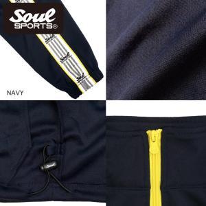 SOUL SPORTSオリジナル 袖テープ付きジャージ上下セット 2018新作 ブラック/ネイビー|soul-sports|09