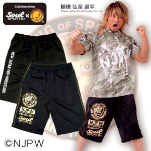 新日本プロレス×SOUL SPORTSコラボ 黒×金ショートパンツ ブラック 2018新作|soul-sports