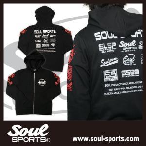 SOUL SPORTSオリジナル 集合ロゴジップパーカ ブラック 2018新作|soul-sports