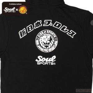 新日本プロレス×SOUL SPORTSコラボ クラシック新日ロゴジップパーカ ブラック 2018新作|soul-sports|07