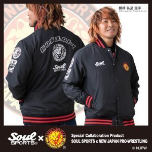 新日本プロレス×SOUL SPORTSコラボ クラシック新日ロゴライトスタジャン ブラック 2018新作|soul-sports