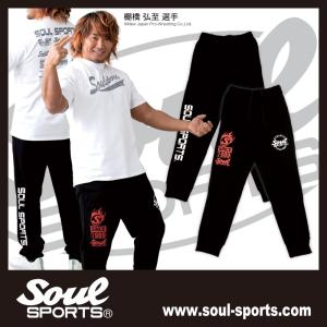 SOUL SPORTSオリジナル プリントロゴ スウェットパンツ(ロング丈) ブラック 2018新作|soul-sports