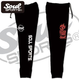 SOUL SPORTSオリジナル プリントロゴ スウェットパンツ(ロング丈) ブラック 2018新作|soul-sports|07