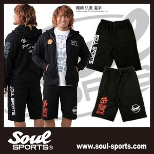 SOUL SPORTSオリジナル プリントロゴ スウェットパンツ(ショート丈) ブラック 2018新作|soul-sports|02