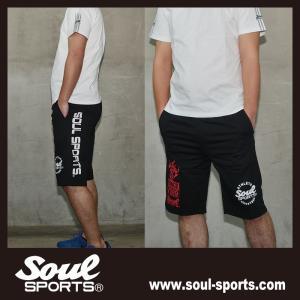 SOUL SPORTSオリジナル プリントロゴ スウェットパンツ(ショート丈) ブラック 2018新作 soul-sports 12