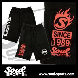 SOUL SPORTSオリジナル プリントロゴ スウェットパンツ(ショート丈) ブラック 2018新作|soul-sports|03