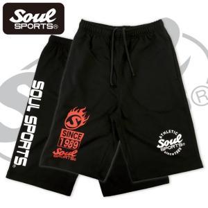 SOUL SPORTSオリジナル プリントロゴ スウェットパンツ(ショート丈) ブラック 2018新作|soul-sports|04