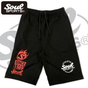 SOUL SPORTSオリジナル プリントロゴ スウェットパンツ(ショート丈) ブラック 2018新作|soul-sports|05