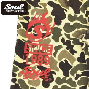 SOUL SPORTSオリジナル プリントロゴ スウェットパンツ(ロング丈) ダックハンターカモ総柄 2018新作|soul-sports|07