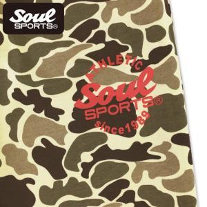 SOUL SPORTSオリジナル プリントロゴ スウェットパンツ(ロング丈) ダックハンターカモ総柄 2018新作|soul-sports|08