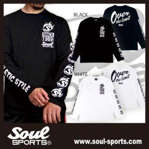 【SOUL SPORTS オリジナル】Over the limit 左袖Sファイヤー5連ロゴ 長袖Tシャツ コットン100% ホワイト/ブラック 2019新作 soul-sports