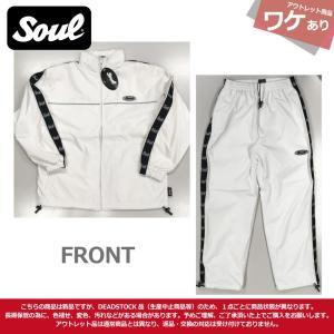 ワケあり SOUL肩テープ付きブレーカー上下セット ホワイト|soul-sports