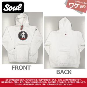 ワケあり SOUL(魂) 魂ロゴ プルパーカー ホワイト|soul-sports