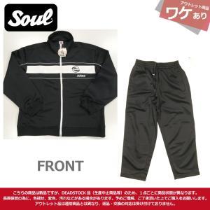 ワケあり SOUL #1ジャージ上下セット ブラック|soul-sports