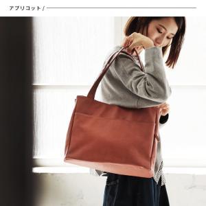 多収納ポケットトートバッグ レディース 鞄 フェイクレザー 合皮 バイカラー シンプル エディターズバッグ A4対応|soulberry|02