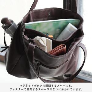 多収納ポケットトートバッグ レディース 鞄 フェイクレザー 合皮 バイカラー シンプル エディターズバッグ A4対応|soulberry|09