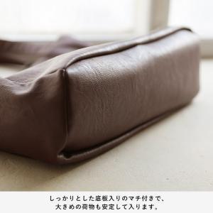多収納ポケットトートバッグ レディース 鞄 フェイクレザー 合皮 バイカラー シンプル エディターズバッグ A4対応|soulberry|10