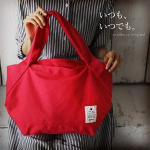 【予約】コットンキャンバストートバッグ レディース 鞄 綿 肩掛け 手提げ 北欧柄 無地 帆布 A4対応 soulberryオリジナル|soulberry