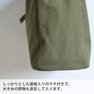 トートバッグ 通勤 通学 カジュアル コットンキャンバス レディース 鞄 帆布 肩掛け 手提げ コットン 綿 シンプル soulberry 18