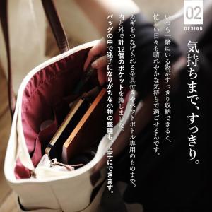 北欧風の花をやさしく咲かせた、多収納トートバッグ レディース 鞄 キャンバス 帆布 肩掛け 手提げ A4 通勤 通学 刺繍 花柄 フラワー soulberryオリジナル|soulberry|08