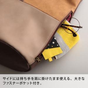 カラーブロック2WAYショルダーバッグ レディース 鞄 トート 手提げ 肩掛け 斜め掛け フェイクレザー 合皮 パッチワーク 切り替え A4対応 soulberryオリジナル|soulberry|18