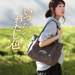 いつだって、わたし色。わたし色の通勤バッグ レディース  鞄 手提げ 肩掛け 合皮 エディターズバッグ 多収納 A4対応 通勤 通学 シンプル soulberryオリジナル|soulberry