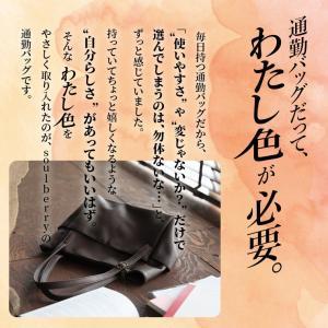 いつだって、わたし色。 わたし色の通勤バッグ レディース  鞄 手提げ 肩掛け 合皮 エディターズバッグ 多収納 A4対応 通勤 通学 シンプル soulberryオリジナル|soulberry|02