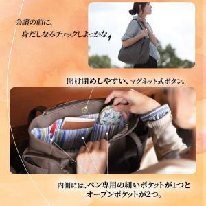 いつだって、わたし色。 わたし色の通勤バッグ レディース  鞄 手提げ 肩掛け 合皮 エディターズバッグ 多収納 A4対応 通勤 通学 シンプル soulberryオリジナル|soulberry|11