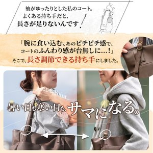 いつだって、わたし色。 わたし色の通勤バッグ レディース  鞄 手提げ 肩掛け 合皮 エディターズバッグ 多収納 A4対応 通勤 通学 シンプル soulberryオリジナル|soulberry|13
