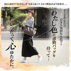 いつだって、わたし色。 わたし色の通勤バッグ レディース  鞄 手提げ 肩掛け 合皮 エディターズバッグ 多収納 A4対応 通勤 通学 シンプル soulberryオリジナル|soulberry|14