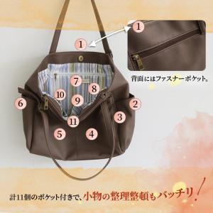 いつだって、わたし色。 わたし色の通勤バッグ レディース  鞄 手提げ 肩掛け 合皮 エディターズバッグ 多収納 A4対応 通勤 通学 シンプル soulberryオリジナル|soulberry|18