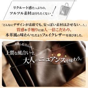 いつだって、わたし色。 わたし色の通勤バッグ レディース  鞄 手提げ 肩掛け 合皮 エディターズバッグ 多収納 A4対応 通勤 通学 シンプル soulberryオリジナル|soulberry|06