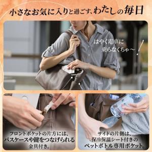 いつだって、わたし色。 わたし色の通勤バッグ レディース  鞄 手提げ 肩掛け 合皮 エディターズバッグ 多収納 A4対応 通勤 通学 シンプル soulberryオリジナル|soulberry|08