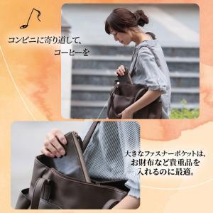 いつだって、わたし色。 わたし色の通勤バッグ レディース  鞄 手提げ 肩掛け 合皮 エディターズバッグ 多収納 A4対応 通勤 通学 シンプル soulberryオリジナル|soulberry|09