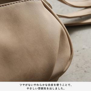 フラップポケットミニショルダーバッグ レディース 鞄 斜め掛け ポシェット 合皮 フェイクレザー soulberryオリジナル|soulberry|18