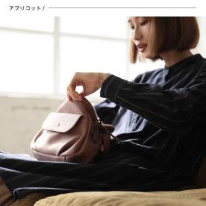 フラップポケットミニショルダーバッグ レディース 鞄 斜め掛け ポシェット 合皮 フェイクレザー soulberryオリジナル|soulberry|06