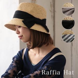ハット レディース 帽子 麦わら帽子 ストローハット UV対...