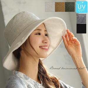 帽子 レディース ハット ぼうし 紫外線 UVカット 日焼け...