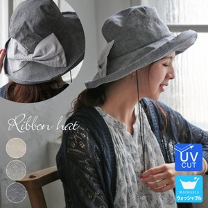 ハット UVカット紐付きリボンハット レディース 帽子 つば...